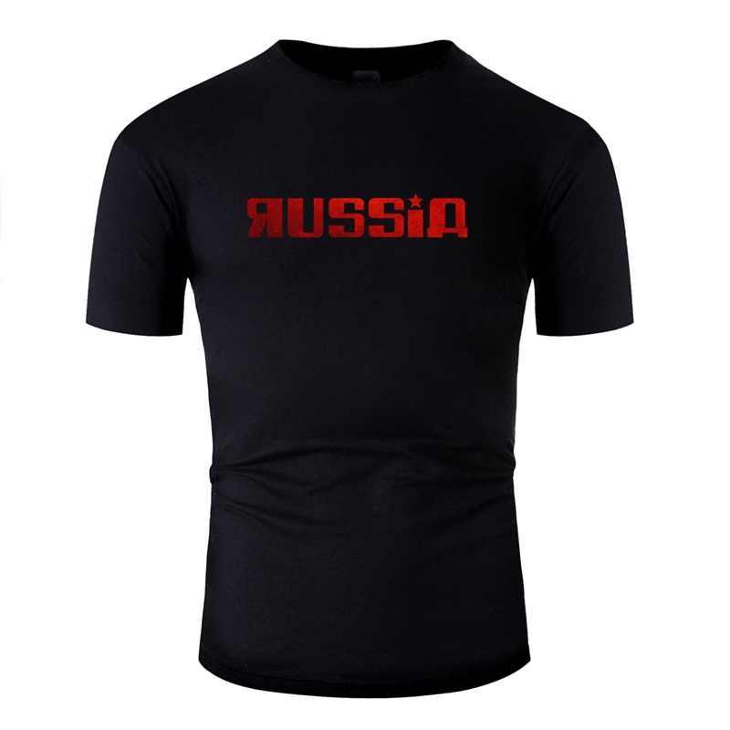 Disesuaikan Keren Rusia Pro Kitty Uni Soviet Moscow T Shirt untuk Pria Wanita O Leher T Shirt Pria Pria Kebesaran S-5xl POP Atas Tee
