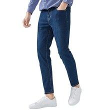 SEMIR الجينز الرجال مستقيم السراويل الرجال الجينز الكلاسيكية الذكور الدنيم الجينز مصمم بنطلون عادية شيك سراويل أنيقة مرونة الأزرق