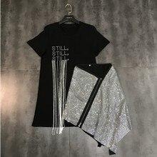 Новинка года, весенне-летняя футболка с короткими рукавами и кисточками с цепочкой для воды+ модная юбка на молнии модные костюмы с юбкой из 2 предметов
