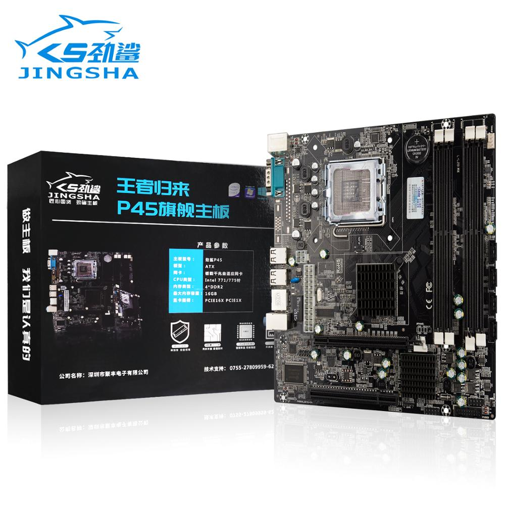 Intel Mainboard Socket LGA775 Xeon Sata-Port P45 Jingsha Lga 771 Chipset DDR2 title=
