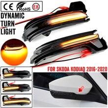 2PCS Dynamic Arrow Flowing LED Side Mirror Light Turn Signal Blinker Lamp For Skoda Kodiaq 2016- 2020 Karoq 2017 2018 2019 2020