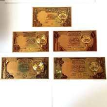 5 pçs kuwait notas de ouro folha de papel dinheiro artesanato coleção nota moeda