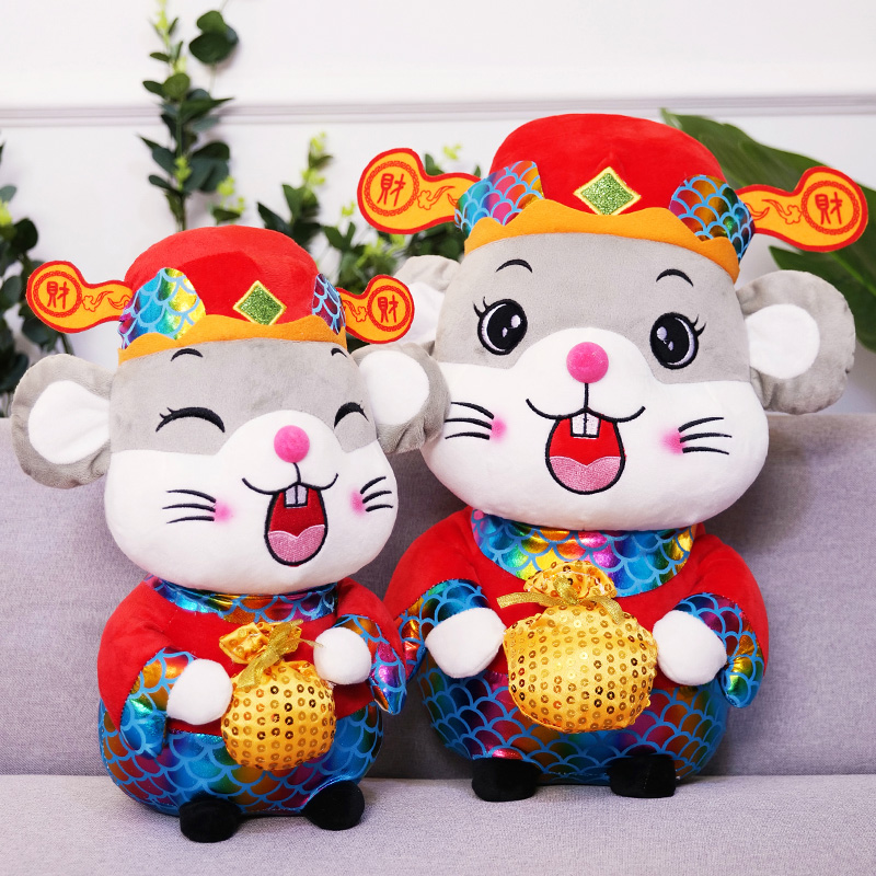 2020 Plush God Of Wealth Mouse Kawaii Purse Mouse Chinese New Year Plush Mouse Soft Toys Party Decoration Gift Christmas Gift