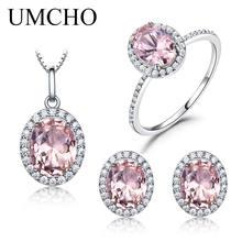 Комплект ювелирных изделий umcho из серебра 925 пробы кольцо