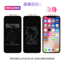 Holographic Projection Film For iPhone 11 Pro Max Shadow Fil