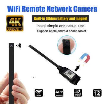 1080P DIY portátil imán WiFi Mini cámara IP P2P Micro Mini videocámara grabadora de vídeo soporta Vista Remota tarjeta TF oculta