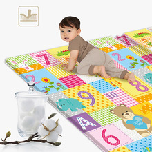 Children's Outdoor Foldable Non-slip  Cartoon Crawling Game Pad Baby Eco-friendly Home Odorless Moisture-proof Double-sided Mat good little baby crawling mat climb pad double sided pattern of increased moisture thicker section skid game blanket outdoor pad