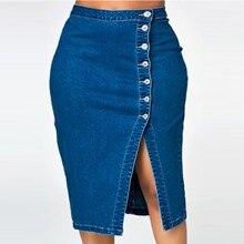 2021 Summer Jeans Skirts Women