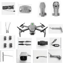 L109 L-109 GPS Brushless WIFI FPV RC Drone Helicopter Spare Parts