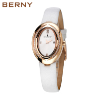 Pair Brand Diamonds Women Watches Qaurtz Ladies Wristwatch New Fashion Watches For Women