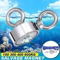 600 kg forte neodímio ímã duplo levantamento anel de busca ímã gancho forte energia mar profundo salvamento pesca ímã + 20m corda
