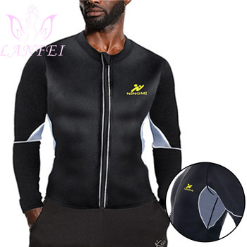 LANFEI Men Weight Loss Shirt Workout Neoprene Waist Trainer Body Shaper Tank Top Sweat Sauna Suit Exercise Fitness Long Sleeve heavy duty fitness weight loss sweat sauna suit exercise gym anti rip black