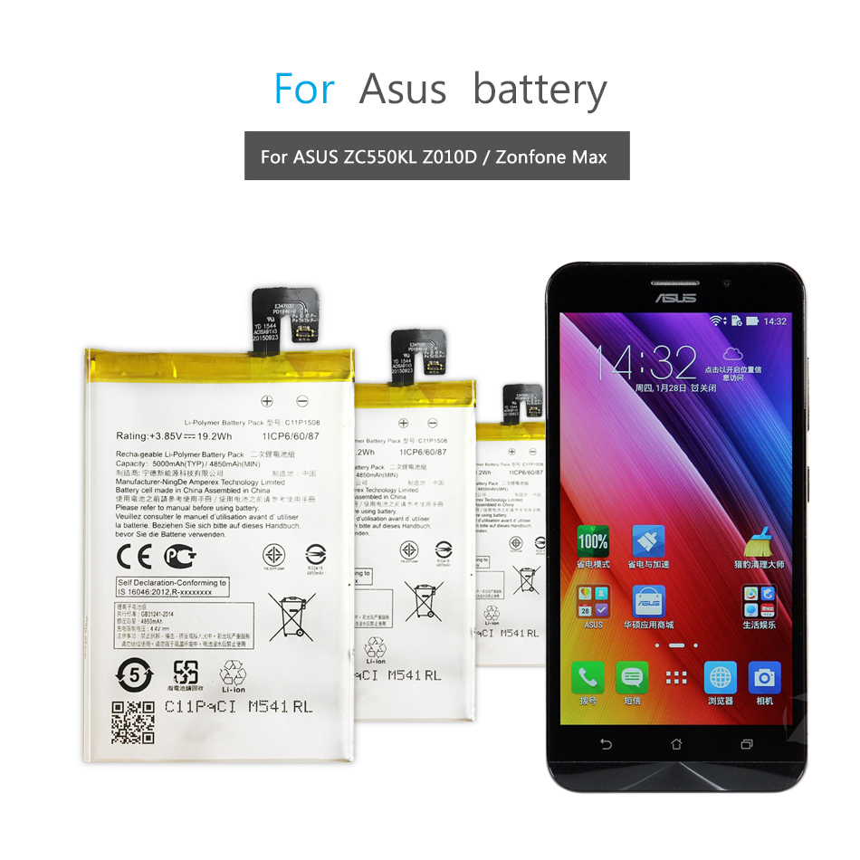 Mobile Phone Replacement <font><b>Battery</b></font> For ASUS Zonfone Max <font><b>ZC550KL</b></font> Z010AD Z010D Z010DA 5000mAh C11P1508 image