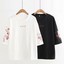 Japan Harajuku Style Fox Printed Cross Ribbon T-shirt Women Girls Sleeve Summer Tee Top Clothes