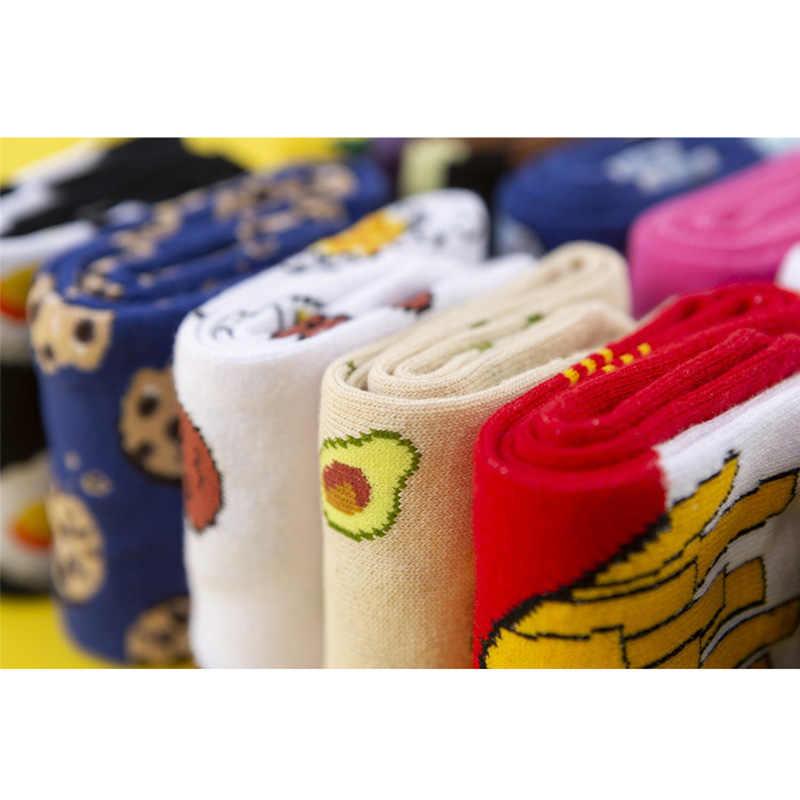 ถุงเท้าผู้หญิงน่ารักการ์ตูนผลไม้กล้วย Avocado มะนาวไข่คุกกี้โดนัทอาหาร Happy ญี่ปุ่น Harajuku สเก็ตบอร์ดถุงเท้า