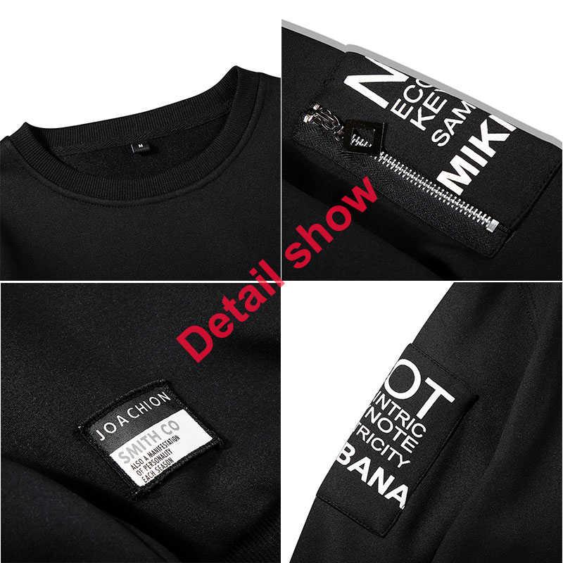 2020 프린트 레터 탑 남성 후드 후드 없음 화이트/그린 후드 남성 지퍼 Streetwear Pullovers 스웨터 남성 의류 Homme