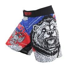 Fighting Shorts Sanda-Pants Sotf Mma Muay-Tha Cheap Wolf Geometric Men Breathable-Printing