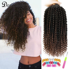 14 inch Twist Marley Braids Ombre Hair Crochet Braid Synthetic Braiding Hair Extensions Curly Crochet Hair Women Locs