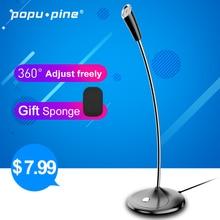 Popu Pine UK компьютерный микрофон, 360 °, настраиваемый, свободный, студийный, речевой, микрофон для игр, общения, USB, микрофон для ПК, ноутбука, настольного компьютера