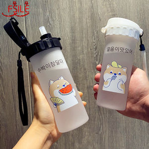 FSILE Plastic water cup cute female student Korean version with straw cup male summer portable creative anti-fall tea cup 450ml