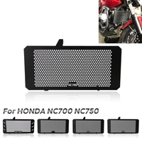 Free Shipping Motorcycle Radiator Guard Grille Oil Cooler Cover For HONDA NC700 NC750 X/S NC700S NC700X NC750X NC750S 2012 2019|Covers & Ornamental Mouldings| |  -