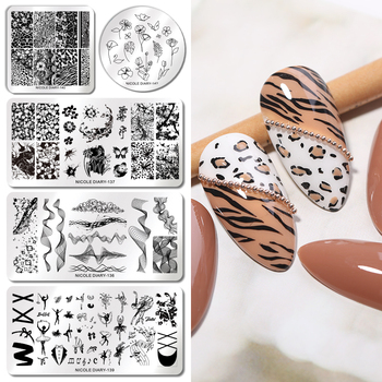 NICOLE DIARY Plant Flower Nail Stamping Plates Geometric Line Wave Pattern Nail Art Image Stamp Stencils Templates Nail Tool 1
