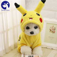 Pet Jumpsuits Autumn Dog Clothes Puppy Costume Halloween Cosplay Dinosaur Soft Warm Plush Pajamas For French Bulldog Pug