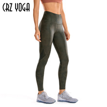 CRZ YOGA frauen Matte Beschichtet Faux Leder Textur Legging Workout Mesh Engen Hosen mit Drawcord-25 zoll(China)