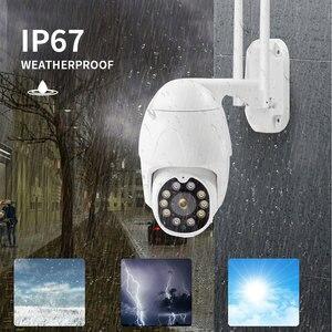 Image 4 - SANAN Auto Tracking PTZ IP cámara de vigilancia con WIFI inalámbrico exterior IP67 25 metros visión nocturna a todo Color 1080P cámara de seguridad Domo CamHi Pro