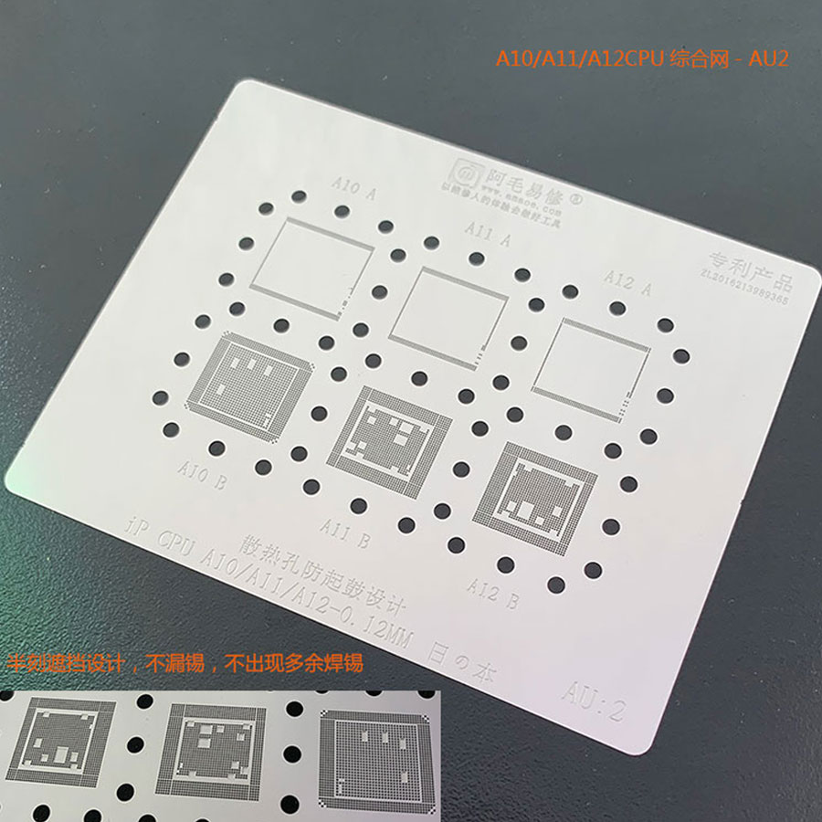 Amaoe BGA Reballing Stencil FOR iPhone A12/A11/A10/A9/A8/A7 CPU Upper Lower BGA Reballing Tin Plant Net 1