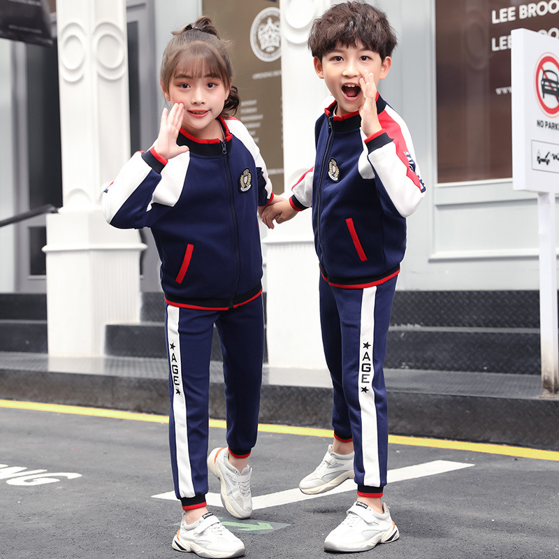 Kindergarten Suit Spring And Autumn Baseball Sports Clothing Set-Style New Style Primary School STUDENT'S School Uniform