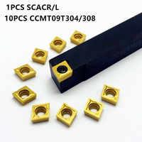 SCACR/L1212H09 SCACR/L1616H09 SCACR/L2020K09 SCACR/L2525M09  90° external turning tool lathe tool CNC boring bar