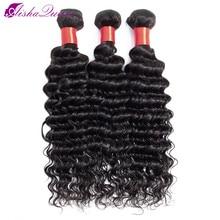 AIsha Queen Hair Deep Wave Bundles 1% 2F3% 2F4 Pcs% 2FLot Peruvian Hair Bundles 100% 25 Human Волосы Наращивание Натуральный Цвет