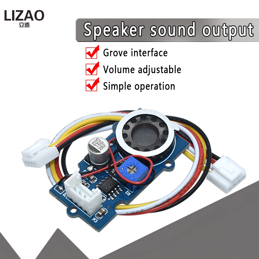grove-speaker-sound-output-module-small-speaker-speaker-accessories-with-adjustable-for-font-b-arduino-b-font