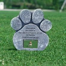 Памятная надгробная плита для животных на память надгробная надгробия собака кошка отпечаток лапы животного погребальный отпечаток может поместить фотографии