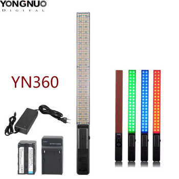 Yongnuo YN360 LED ICE Stick Video Light Handheld LED Photographic Studio Lighting Bi-color 3200k to 5500k RGB Color Temperature - DISCOUNT ITEM  20 OFF Consumer Electronics