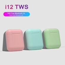 I12 tws беспроводные наушники Bluetooth наушники 3D стерео звук гарнитура спортивные цветные наушники-капли для Iphone Xiaomi samsung huawei