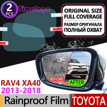 цена на For Toyota Rav4 XA40 2013 - 2018 RAV 4 40 Full Cover Anti Fog Film Rearview Mirror Rainproof Anti-Fog Films Clean Accessories