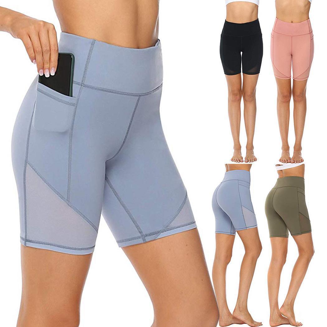 High Waist Yoga Shorts Seamless Leggings Push Up Quick Drying Leggins Sport Women Fitness Running  Energy Athletic Shorts