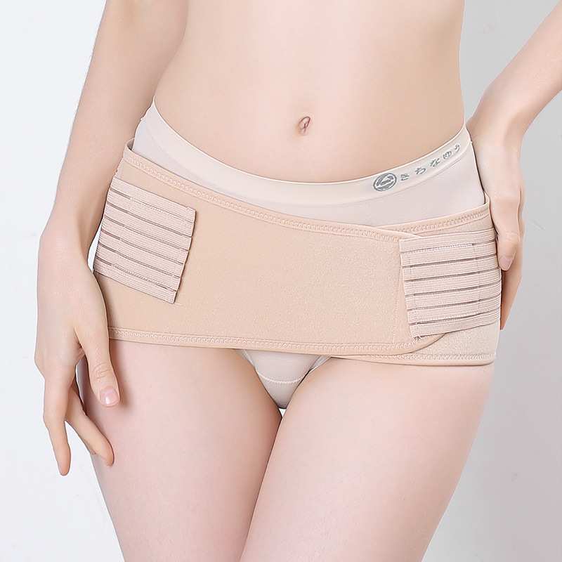Waist Trainer Hip Belt Postpartum Abdominal Belt Plastic Body Waist Closure Pelvic Bonebelt Waist Closure Female Abdominal Belt
