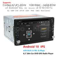 Car Multimedia Player Navigation 4G WIFI 2 din Android 10.0 Double DIN Car DVD Player GPS Stereo USB Radio BT Map+Reverse Camera