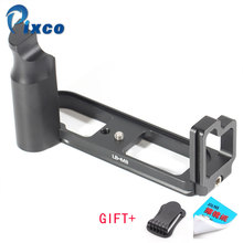 цены Pixco M8/M9 Pro Vertical L Type Bracket Tripod Quick Release Plate Base Grip Handle For Leica M8/M9