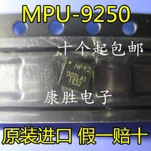 1 шт./MPU-9250 MPU9250 QFN-24 MP92