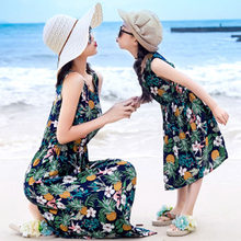 Summer Mother Daughter Beach Dress Sleeveless Floral Family Dresses Mommy And Me Family Matching Dress Family Look Clothes