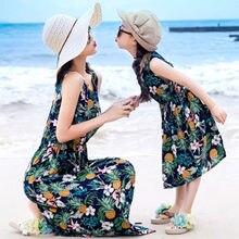Verano madre hija Vestido de playa sin mangas Floral de la familia vestidos de mamá y mi familia vestido a juego familia ropa