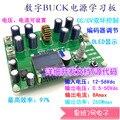 Настраиваемый преобразователь STM32F030 STM32F030  цифровая плата для обучения/макетная плата  синхронный преобразователь