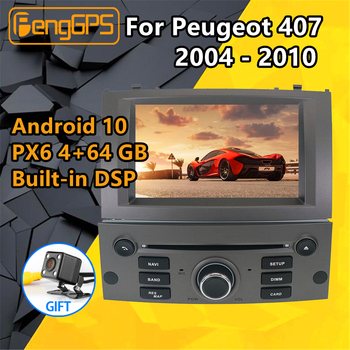 For Peugeot 407 2004 2005 2006 2007 - 2010 Car Multimedia Player Android Audio Radio Stereo PX6 autoradio GPS Head unit Screen image