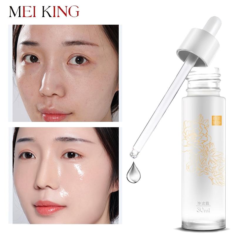 MEIKING Face Serum Resveratrol Anti-aging Essence Niacinamide Whitening Brightening Shrink Pores Moisturizing Facial Serum 30ml