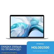 Ноутбук Apple MacBook Air 13 2020 13.3