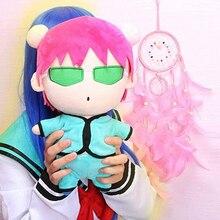 Saiki K., Anime la vie fatale de Saiki K. Saiki – poupée de Cosplay kusoo, coussin en peluche, jouet d'oreiller, cadeau pour garçon et fille, en Stock